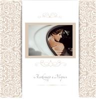 Свадьба Кружева